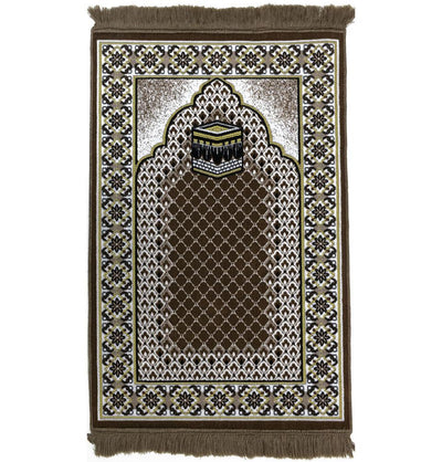 Modefa Prayer Rug Brown Velvet Geometric Lattice Kaba Islamic Prayer Rug - Brown