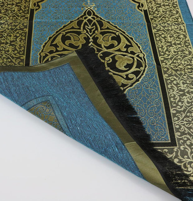 Chenille Ottoman Islamic Prayer Mat - Blue