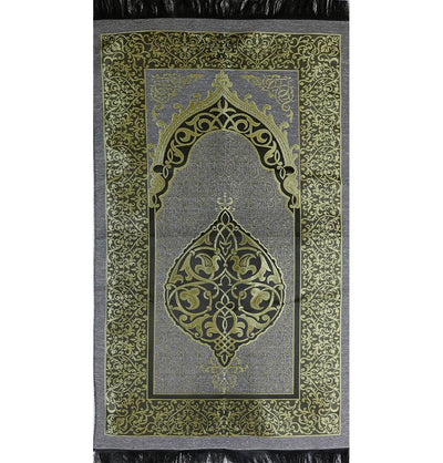 Modefa Prayer Rug Chenille Ottoman Islamic Prayer Mat - Grey