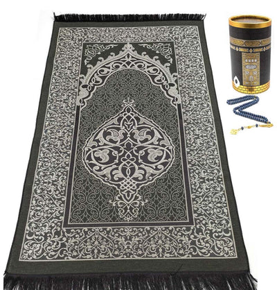 Modefa Prayer Rug Islamic Chenille Prayer Mat Kaba Gift Box Set with Prayer Beads - Ottoman Grey