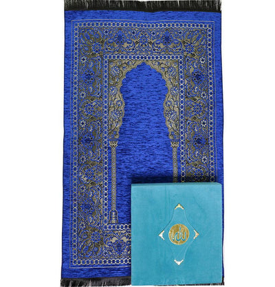 Modefa Prayer Rug Men's Luxury Islamic Quran & Prayer Rug Gift Set 6 Pieces in Velvet Box - Light Blue 2