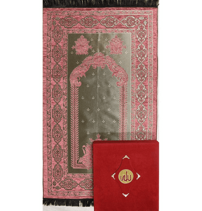 Modefa Prayer Rug Pink 2 (Women's) Women's Luxury Islamic Quran & Prayer Rug Gift Set 5 Pieces in Velvet Box - Pink 2