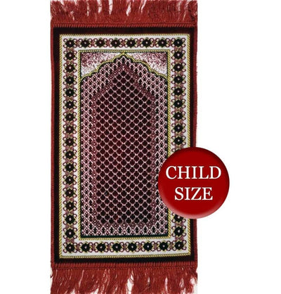 Modefa Prayer Rug Red 2 Child Velvet Islamic Prayer Rug - Red with Geometric Border