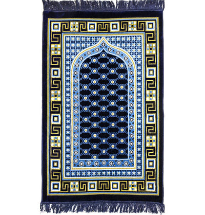 Modefa Prayer Rug Turquoise Velvet Islamic Prayer Rug Lattice - Turquoise