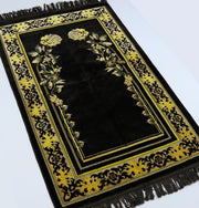 Velvet Dancing Rose Vine Islamic Prayer Rug - Brown