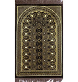 Modefa Prayer Rug Velvet Geometric Arch Islamic Prayer Rug - Brown