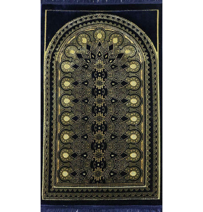 Velvet Geometric Arch Islamic Prayer Rug - Navy Blue