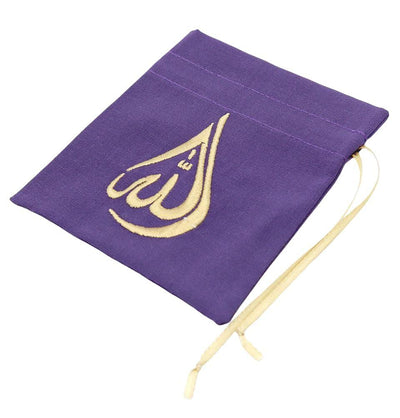 Modefa Purple Small Gift Pouch Embroidered with Allah - Purple
