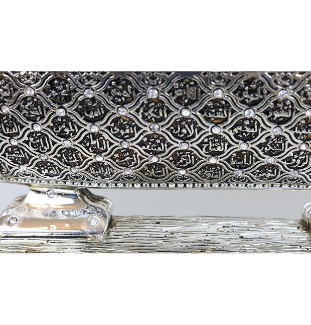 Modefa USA LLC Islamic Decor Silver Islamic Table Decor Waw Sailboat 99 Names of Allah 3WB Silver