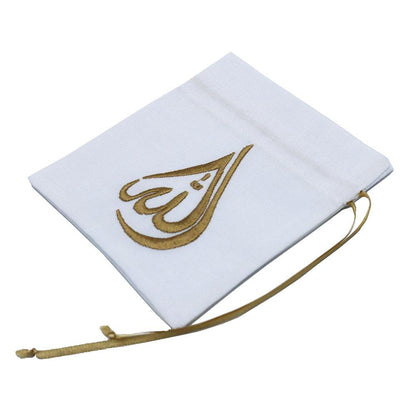 Modefa White Small Gift Pouch Embroidered with Allah - White