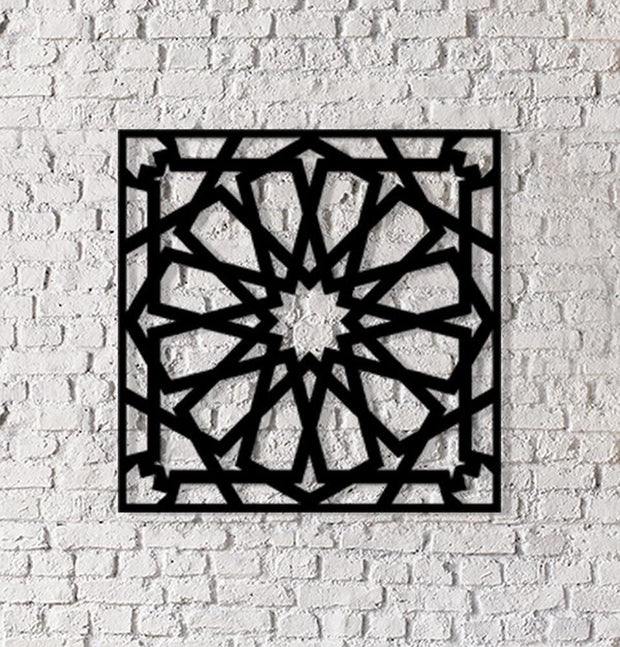Islamic Art Metalwork Geometric Design - Pamukkale