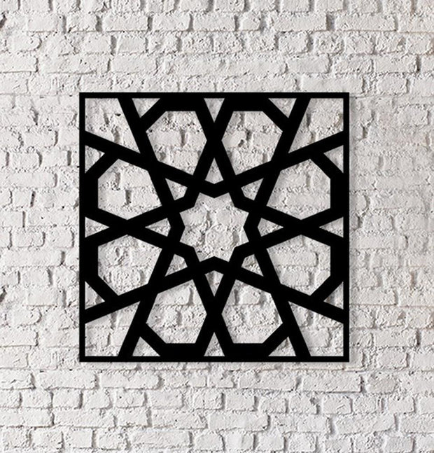 Pirudem Islamic Decor Islamic Art Metalwork Geometric Design - Seljuk