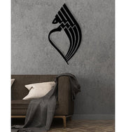 Pirudem Islamic Decor Islamic Wall Art Metalwork Allah #01