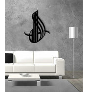 Pirudem Islamic Decor Islamic Wall Art Metalwork Allah #05 - Modefa