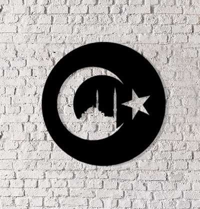 Pirudem Islamic Decor Islamic Wall Art Metalwork Crescent Moon & Star