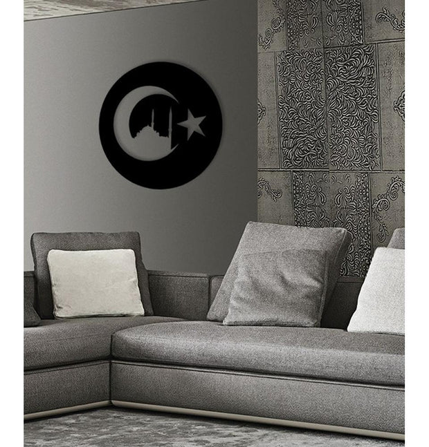 Pirudem Islamic Decor Islamic Wall Art Metalwork Crescent Moon & Star - Modefa