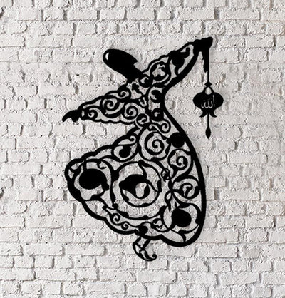 Pirudem Islamic Decor Islamic Wall Art Metalwork - Whirling Dervish - Modefa