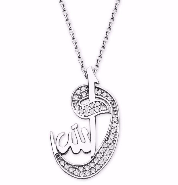 Tesbihane Necklace Silver / White Women's Islamic Necklace Allah Waw Elif