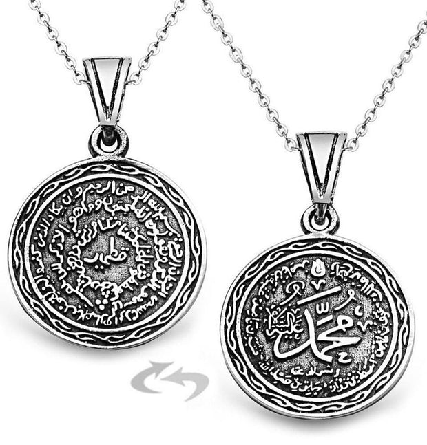 Tesbihane Necklace Silver Women's Sterling Silver Islamic Necklace Kitmir/Muhammad