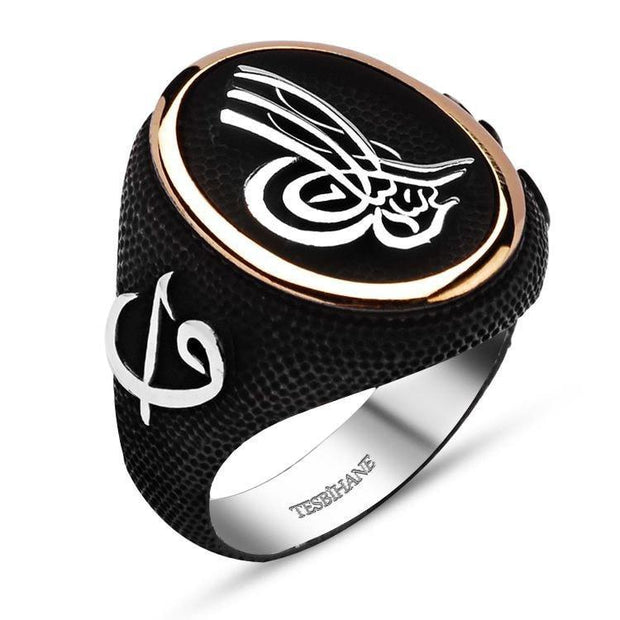Tesbihane ring Men's Silver Ottoman Ring Tughra with Elif and Waw - Modefa