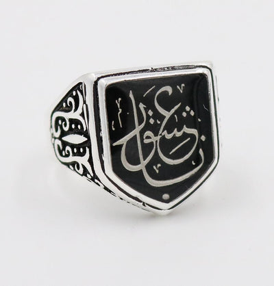 "Tesbihane ring Men's Silver Turkish Ring Arabic ""Your Love Burns with Fire"" 5262"