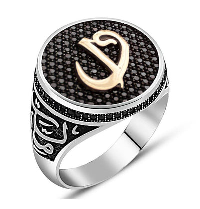 Tesbihane ring Men's Silver Islamic Fine Detailing Ring Elif and Waw with Black Zircon - Modefa