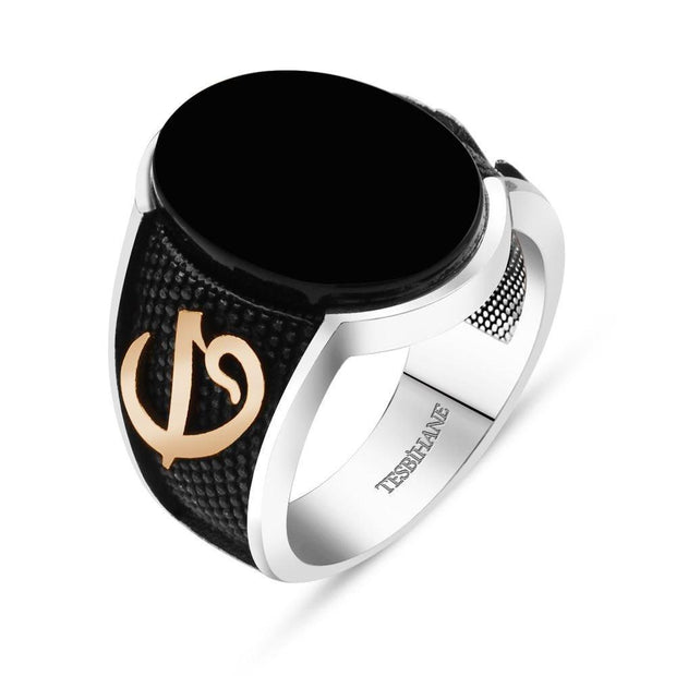 Tesbihane ring Men's Silver Islamic Ring Black Onyx with Elif & Waw