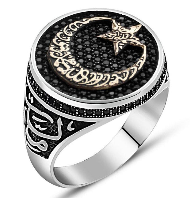 Tesbihane ring Men's Sterling Silver Islamic Emblem Ring Crescent Moon & Star with Calligraphy