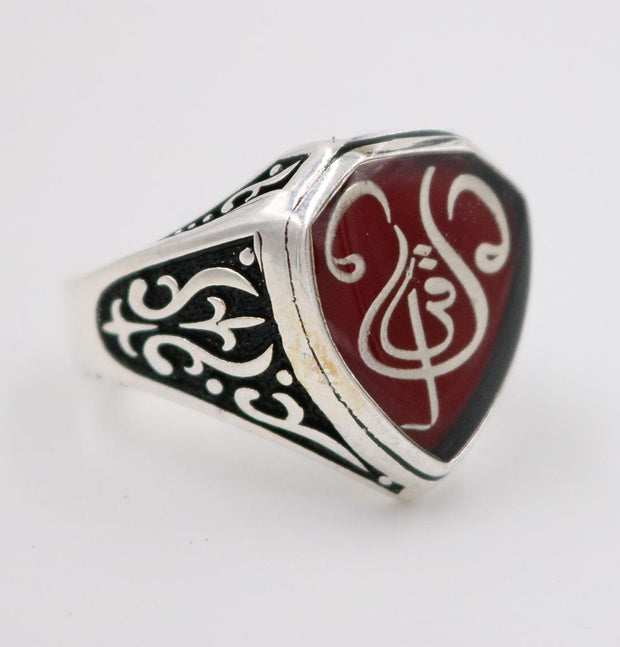 "Tesbihane ring Men's Turkish Ring Arabic Calligraphy ""Your Existence has no end"" 5216"