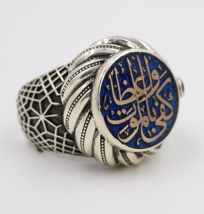 "Men's Silver Turkish Ring Blue Enamel Arabic ""Death is Enough"" 5226"