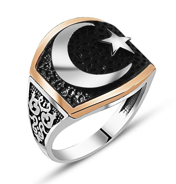 Tesbihane ring Men's Sterling Silver Islamic Fine Detailing Crescent Moon and Star Ring