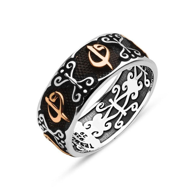 Tesbihane Tesbih Combo: Luxury Islamic Tesbih Round Jet Stone 33 Count PLUS Men's Elif & Waw Band Ring
