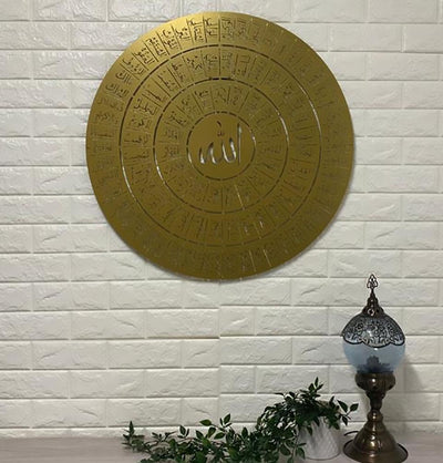 Tualist Islamic Decor Gold Islamic Metal Wall Art Circular 99 Names of Allah 1072