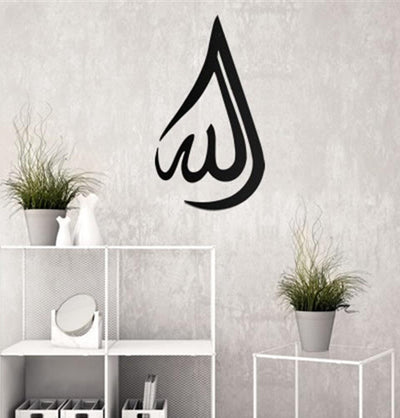 Tualist Islamic Decor Islamic Metal Wall Art Allah 1003