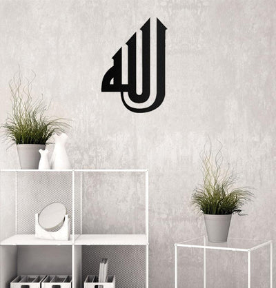 Tualist Islamic Decor Islamic Metal Wall Art Allah 1028