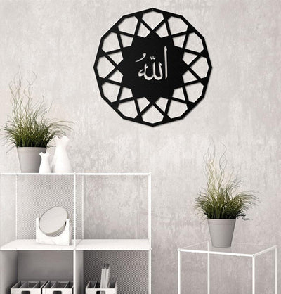Tualist Islamic Decor Islamic Metal Wall Art Allah Star 1022