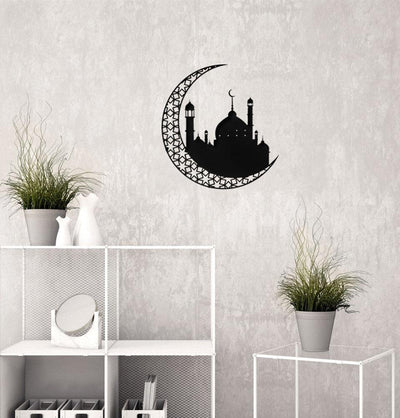 Tualist Islamic Decor Islamic Metal Wall Art Crescent Moon Mosque 1008