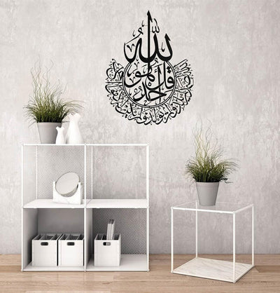 Tualist Islamic Decor Islamic Metal Wall Art Ihlas
