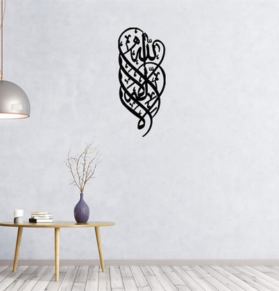 Tualist Islamic Decor Islamic Metal Wall Art La illini illAllah 1045