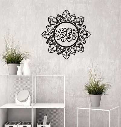 Tualist Islamic Decor Islamic Metal Wall Art Ramadan Mubarak 1012