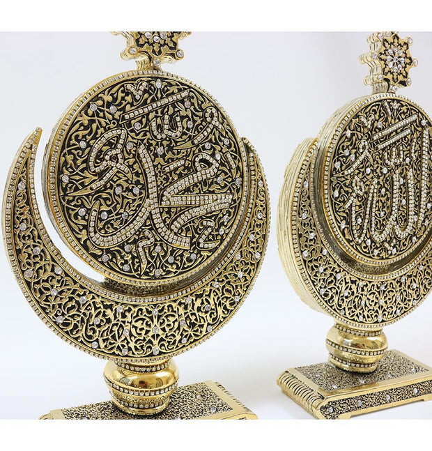 Yagmur Can Hediyelik Islamic Decor Gold Islamic Table Decor Allah & Muhammad Moon & Star Gold