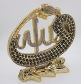 Yagmur Can Hediyelik Islamic Decor Gold Islamic Table Decor Waw Tulip 99 Names of Allah Gold