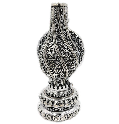 Islamic Table Decor Ayatul Kursi Gas Lamp Silver