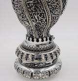Yagmur Can Hediyelik Islamic Decor Silver Islamic Table Decor Ayatul Kursi Gas Lamp Silver