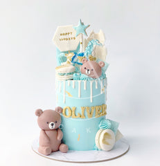 Carousel cake (Party edition)