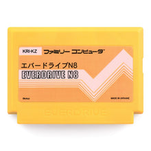EverDrive N8 Famicom