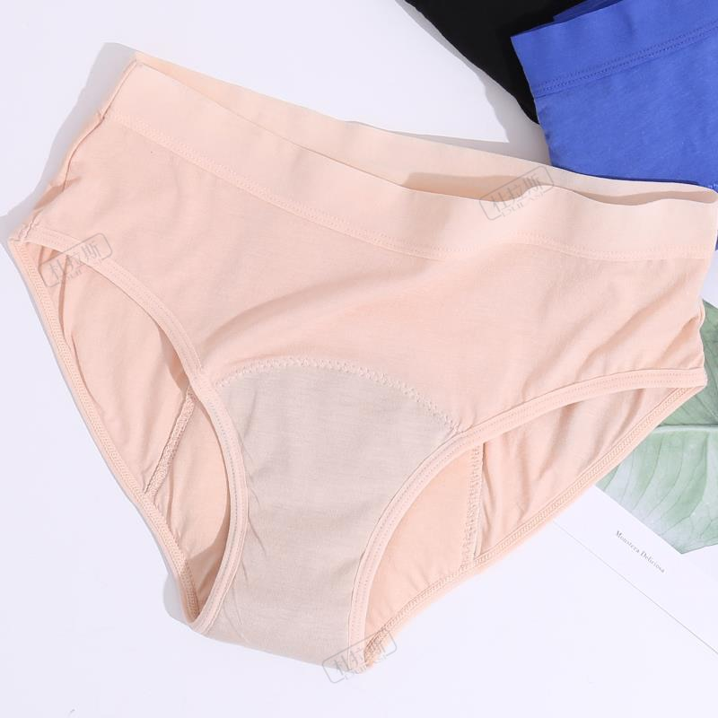 Bamboo Heavy Absorbency  Four-layer Leak Proof Menstrual Panties - asheers4u