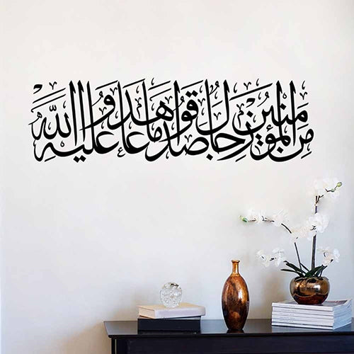 Wall Stickers & Wallpapers,Islamic Muslim Style Arabic Calligraphy Wall Sticker Bismillah Quran Home Art Decal,guiro,Zeinab Fashion.