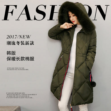 Fashion cotton-padded clothes 2020 autumn and winter new Korean long style ladies' cotton-padded clothes thickened slim women's large size coat