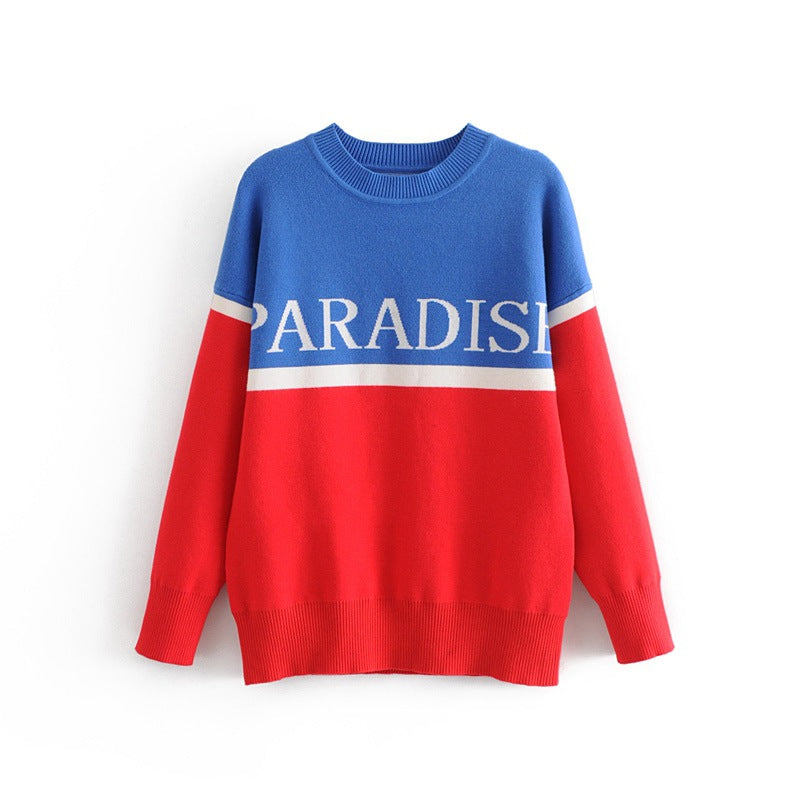 Clothing,Loose round neck pullover color matching sweater letter jacquard sweater,guiro,Zeinab Fashion.